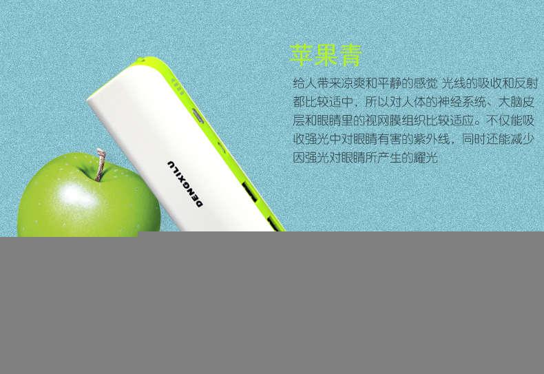 10400毫安手机通用型充电宝颜色3