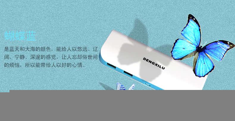 10400毫安手机通用型充电宝颜色4