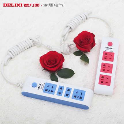 德力西情侣款接线板 排插 电源插座 2只装 全长1.8米